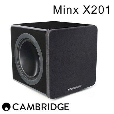 【天韻音響】Cambridge Audio 英國劍橋Minx系列 X201 重低音