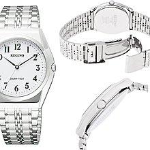 日本正版 CITIZEN 星辰 REGUNO RS25-0043C 男錶 男用 手錶 太陽能充電 日本代購