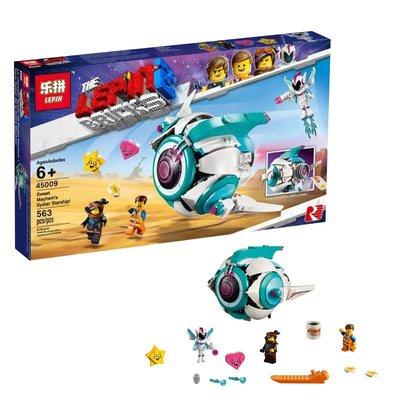 新風小鋪-兼容樂高諾高大電影2甜美梅亨的西斯塔太空船70830玩具積木45009
