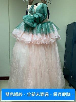【彩妝大師】彩色婚紗 粉色綠色 雙色婚紗 精緻立體花飾(全新未穿過有保存痕跡)