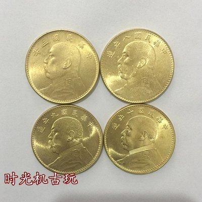 銀元銀幣民國金幣三年八年九年十年袁大頭收藏