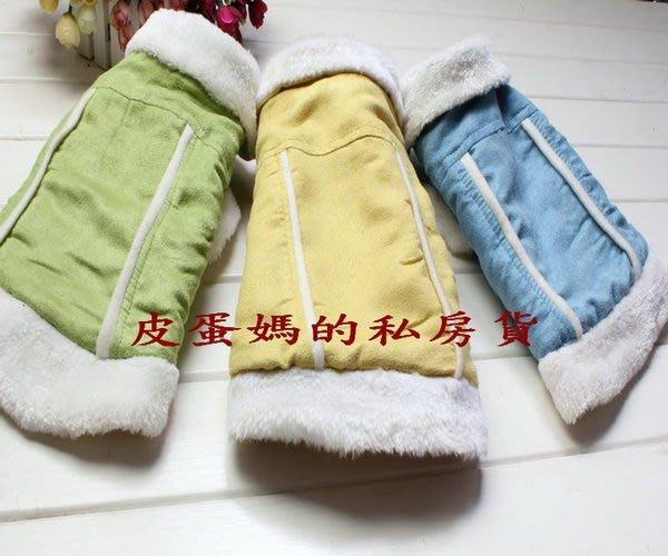 【寵物棉襖大衣】馬卡龍小型狗/貓風衣-小狗貓衣服*外套-秋冬款厚棉衣-保暖衣.