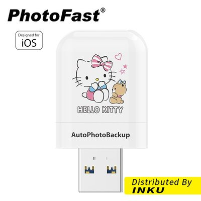Photofast x Hello Kitty PhotoCube 備份方塊 (蘋果專用) 備份 讀卡機 隨身碟[現貨]