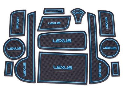 Lexus雷克薩斯 RX270 RX350 RX450H RX200t改裝專用門槽墊水杯墊防滑墊