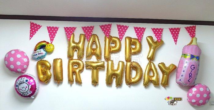 ♥氣球窩♥生日快樂派對DIY佈置組/鋁箔球字母氣球/氣球生日汽球/週歲.佈置.三角旗.打氣筒