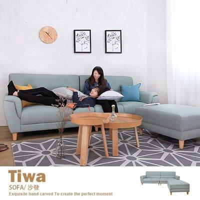 品歐家具【C104-1-L】沙發發 L型 四人位+凳 貓抓皮款 小清新 簡約 北歐 丹麥北歐原素