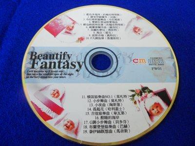 白色小館C07~CD~beautify fantasy