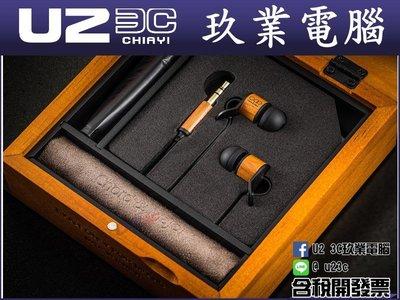 公司貨『嘉義U23C』Chord&Major Major5'14 耳道式 立體聲耳機 舒適