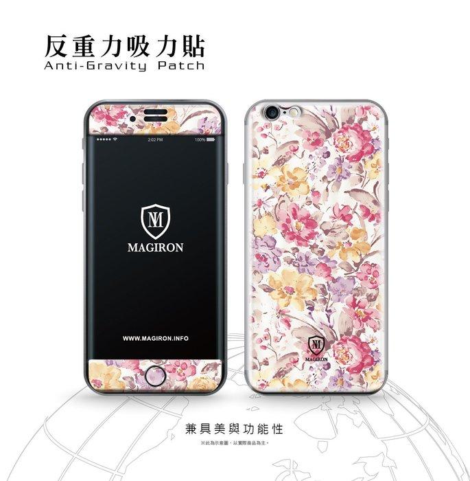 炫彩圖騰反重力吸力貼 (前+後背貼) iPhone 6/6S  4.7吋 3M背膠重覆黏貼防刮防