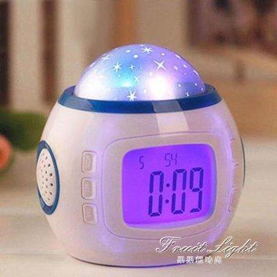 鬧鐘 投影鬧鐘學生床頭臥室可愛電子鐘錶創意夜光懶人多功能兒童小鬧鐘