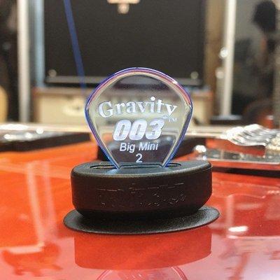 大鼻子樂器-Gravity 2.0mm 003 Big Mini Polished