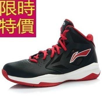 籃球鞋-繫帶輕量好穿男運動鞋61k34[獨家進口][米蘭精品]