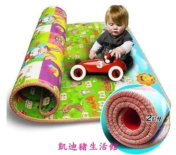 【凱迪豬生活館】兒童遊戲墊 雙面加厚2cm寶寶 爬行墊 爬行毯 地墊 地墊爬行毯 嬰兒童 學爬墊KTZ-200926
