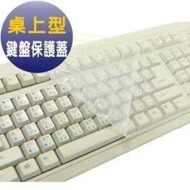 【Ezstick】矽膠鍵盤膜 -PC 桌上型電腦 通用型 鍵盤保護膜 ( 鍵盤蓋 / 鍵盤膜 )
