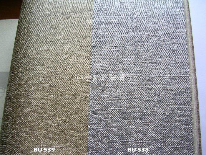 【大台北裝潢】BU台灣現貨壁紙* 金屬色 素色(2色) 每支550元