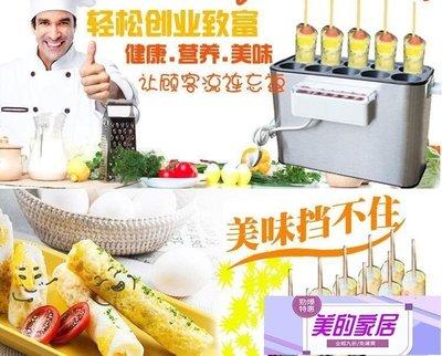 AAA蛋捲機蛋腸機商用電熱全自動蛋腸機熱狗機蛋捲機雞蛋杯蛋包腸機可訂110V MKS【ttt】AAA