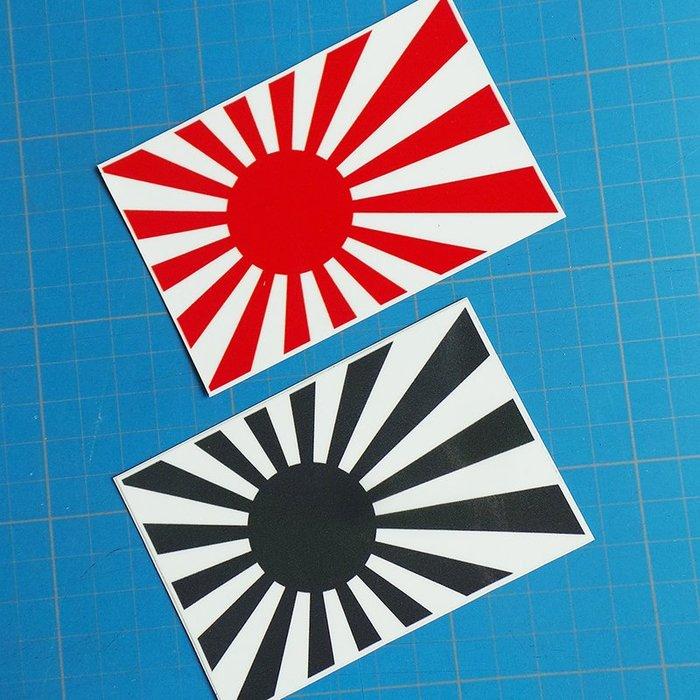 雙色太陽旗防水貼紙-W10xH6.7cm 三重。現貨