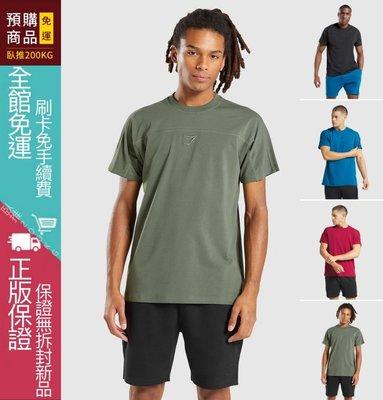 《臥推200KG》(預購) GYMSHARK COMPOUND T-SHIRT 男生 健身 運動上衣 預購下標10天到貨