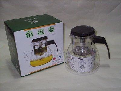 (玫瑰Rose984019賣場~2)台灣製正品~多用途沖泡壺~飄逸杯(GL-867)1500cc~玻璃壺身.不銹鋼濾網