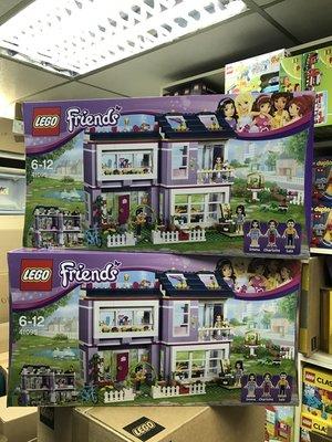 Lego 樂高 全新 41095 Friends Emma's House 親子 益智 聖誕  Lego etc 積木 玩具