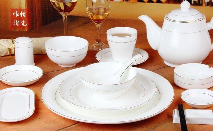 【優上精品】陶瓷餐具套裝 真金金邊花邊高檔 酒店餐具高溫瓷(Z-P3206)