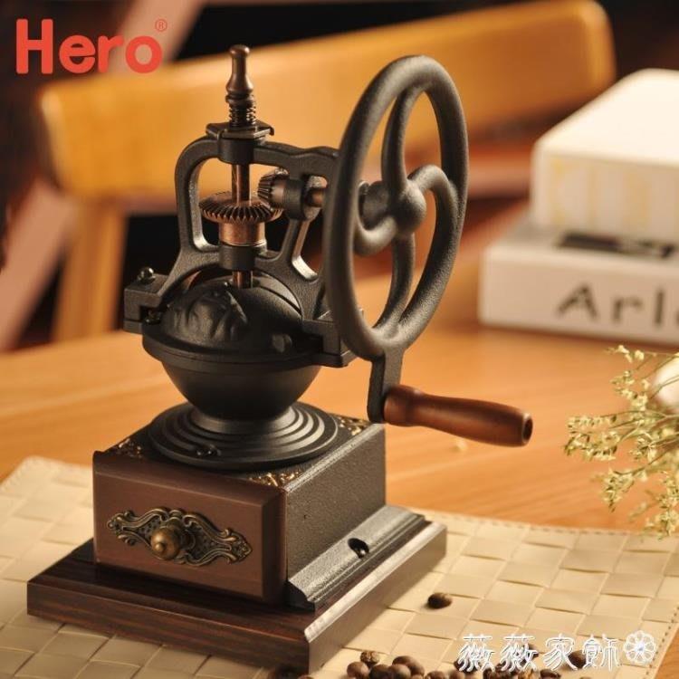 磨豆機 手搖磨豆機 家用 咖啡豆研磨機 復古手動磨豆機 折扣免運