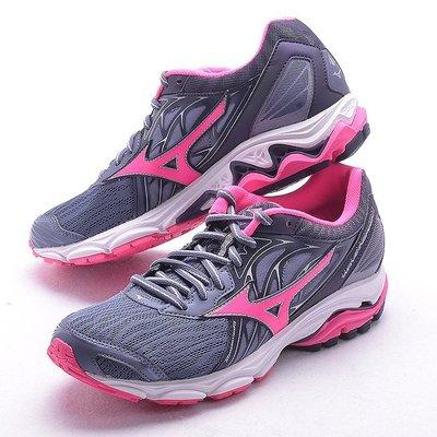 樂買網 MIZUNO 18SS 支撐鞋款 慢跑鞋 INSPIRE 14 B楦女 J1GD184463 贈一雙MIT運動襪