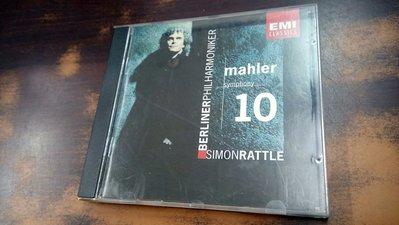 年輪書房 Rattle 拉圖 Mahler 馬勒 第十號交響曲 柏林愛樂 BPO EMI授權美國MHS版