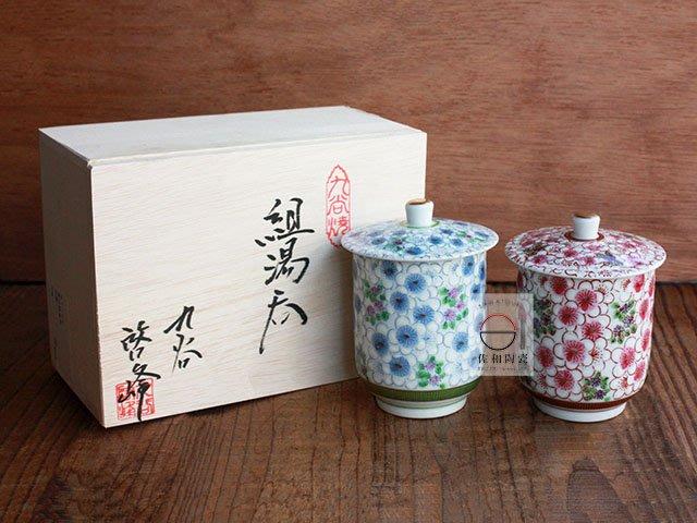+佐和陶瓷餐具批發+【XL07092-2九谷燒赤藍櫻蓋杯組-日本製】日本製 湯吞杯 茶杯 附蓋杯 招待杯 茶具 食器