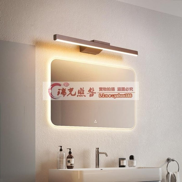 【美燈設】鏡前燈 衛生間簡約現代創意led鏡柜燈咖啡色浴室梳妝臺化妝燈