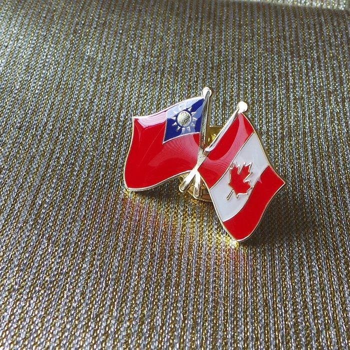 【國旗徽章達人】台灣vs加拿大-國旗徽章/國家/胸章/別針/胸針,中華民國vs加拿大雙旗徽章