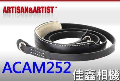 @佳鑫相機@(全新品)日本Artisan&Artist ACAM252 相機背帶-黑色真皮(加長款)Leica適用 免運