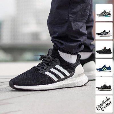 TL天朗運動用品Adidas Ultra Boost男女中性UB爆米花緩震跑步鞋FU7437 FW1970