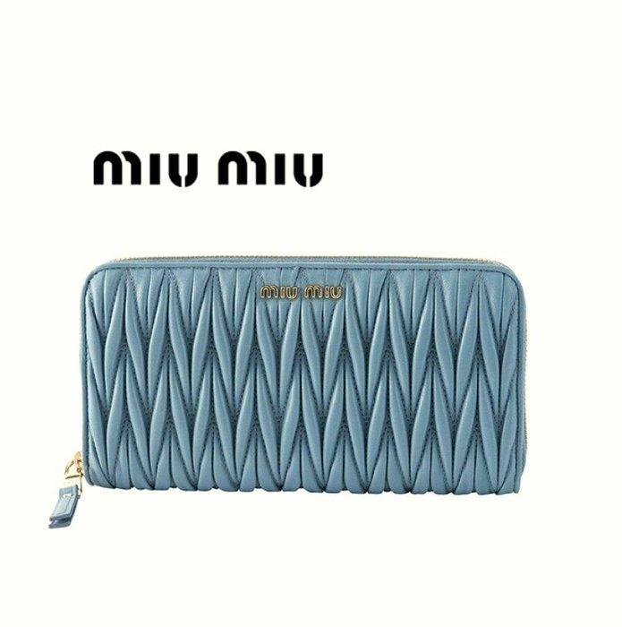 MIU MIU ►( 淺藍色 × 金屬金色 ) 經典皺摺款  真皮 拉鍊長夾 錢包 皮夾|100%全新正品|特價!