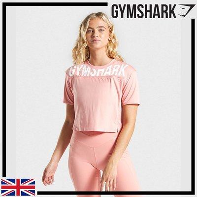 ►瘋狂金剛◄ 粉色 GYMSHARK RECESS CROP TOP 柔和露腰運動上衣 舒適 透氣