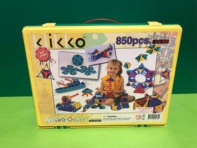 出售二手klikko益智積木型號kk-850加樂寶積木2盒賣3500