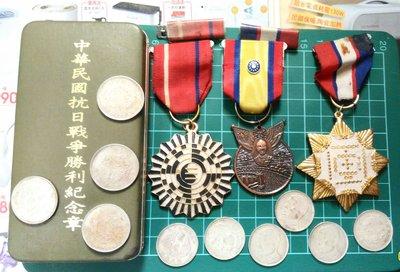 民國18年廣東二毫銀幣10枚和抗日勝利紀念章附盒,空軍河圖,乾元紀念章