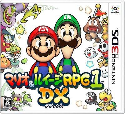 【全新未拆】任天堂 3DS 瑪利歐與路易吉 RPG DX MARIO LUIGI 日文版 日版 日本機專用 台中恐龍電玩