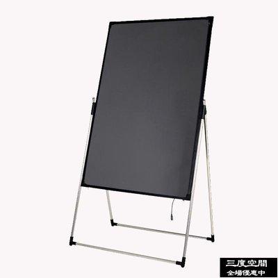 熱賣9折 LED電子螢光板6080手寫廣告展示牌發光牌夜光屏立式寫字留言黑板WD【三度空間】