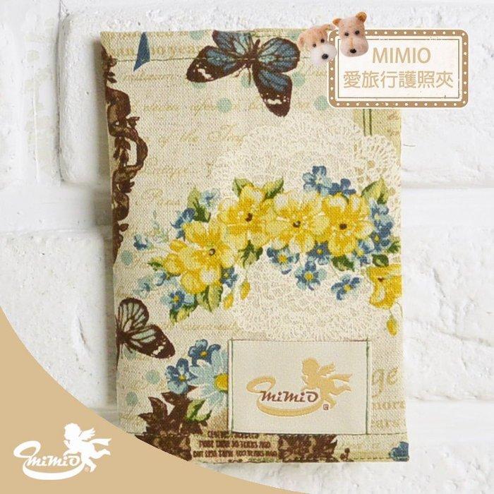 【MIMIO米米歐】台灣設計師文創手作【就愛旅行.護照夾】英式皇家花園-黃藍蕾絲蝴蝶 M0047