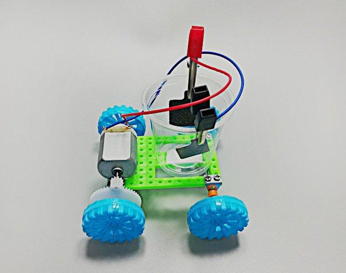 【夜市王】鹽水小車DIY鹽水電池動力小車 69元