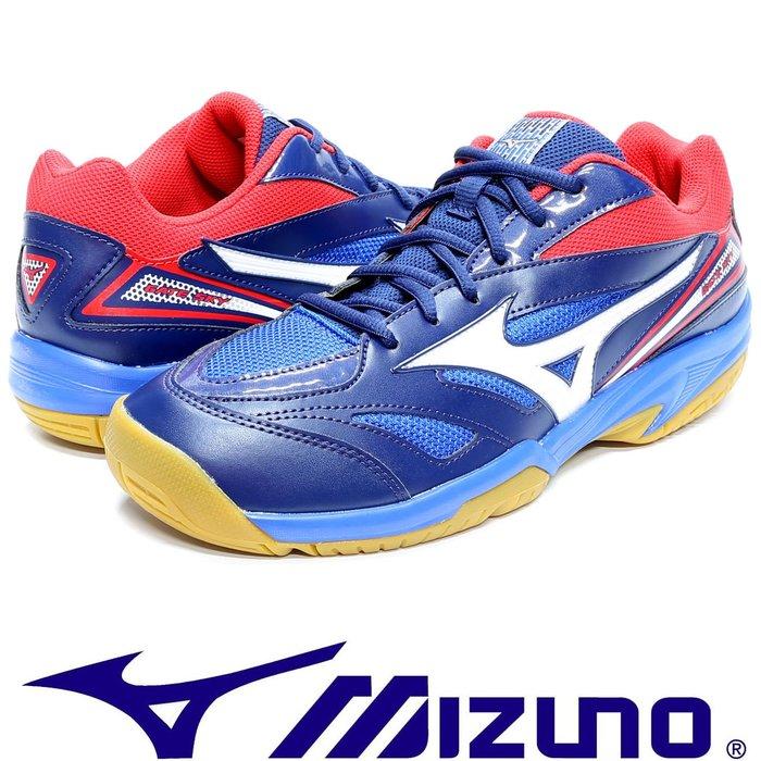 鞋大王Mizuno 71GA-174013 藍×白×紅 GATE SKY 羽球鞋【免運費,加贈襪子】745M