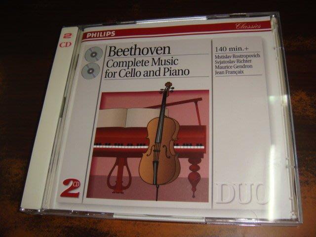 好音悅 半銀圈 Richter Rostropovich 貝多芬大提琴奏鳴曲變奏曲 2CD PHILIPS 德PMDC版