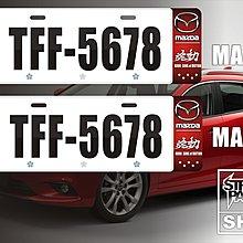 【STREET PARK】訂製 歐盟 車牌裝飾 MAZDA3 馬自達 MAZDA6 魂動【原價780$ 特價 580$】