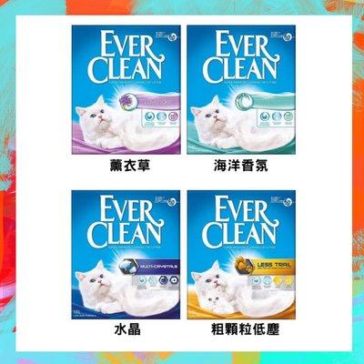 ✪第一便宜✪ Ever Clean 藍鑽貓砂 10L/ 9KG 歐規 低塵結塊 超凝結貓砂 薰衣草 海洋香芬 遇熱低香 宜蘭縣