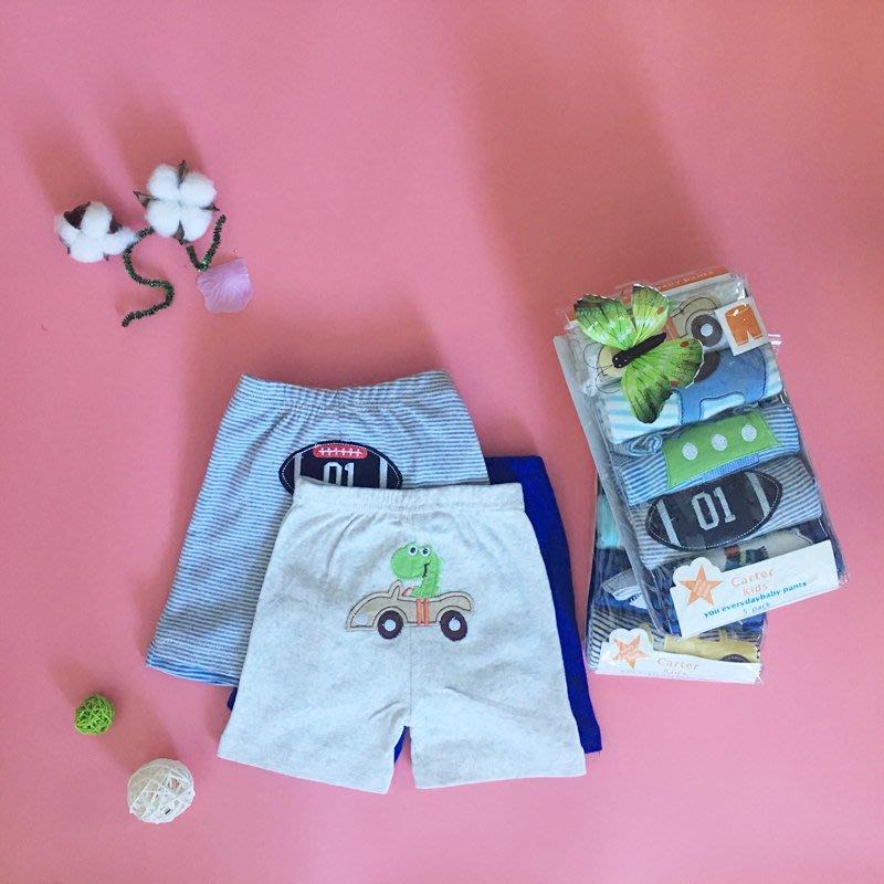 [爆款] 卡特純棉寶寶短褲(五件組)