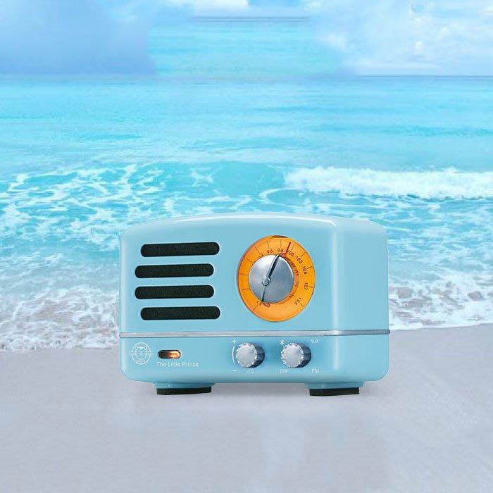 5Cgo【鴿樓】含稅會員有優惠 556827704862 貓王收音機貓王小王子尼斯藍創意無線藍牙金屬音箱手機音響迷你便攜