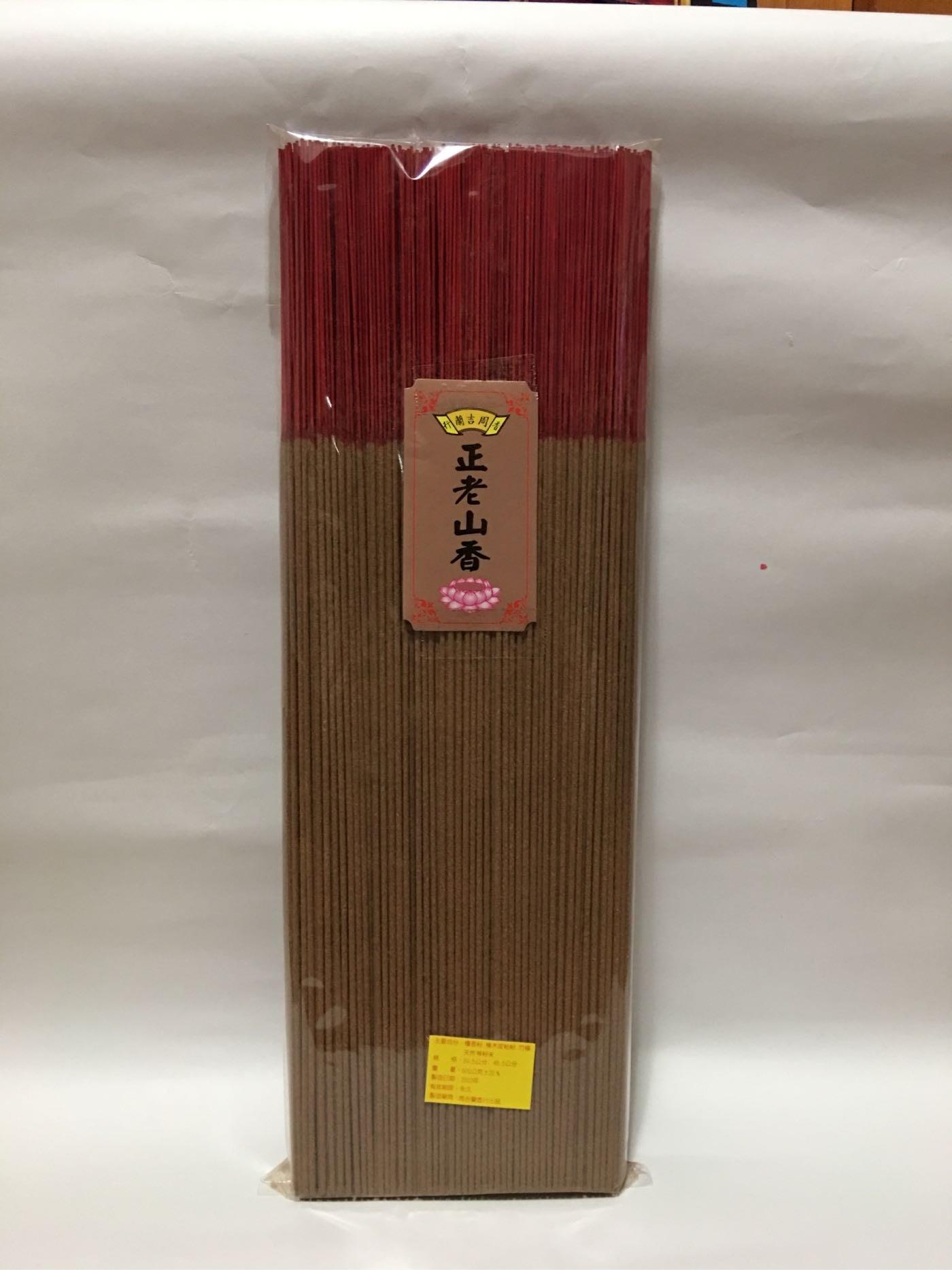 香品-正老山香-周吉蘭