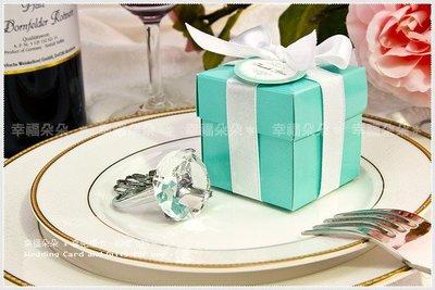 *幸福朵朵*╯【歐美同步流行-Tiffany經典藍鑽戒鑰匙圈】-送客伴手禮/二次進場/婚禮小物