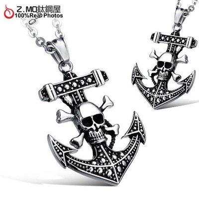 歐美系列加勒比海盜船錨時尚鈦鋼項鍊 男性項鍊首選 個性長項鍊 單條價【AKS929】Z.MO鈦鋼屋